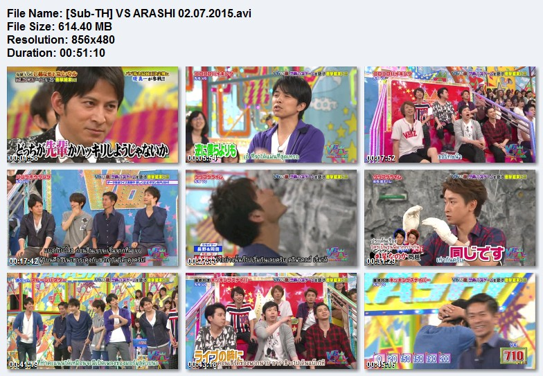 Download] VS ARASHI 02 07 2015 Guest V6 SUB-TH – V6 TRANSLATION